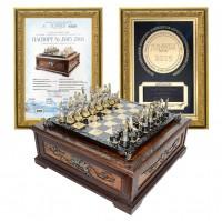 награда за шахматы Королевские