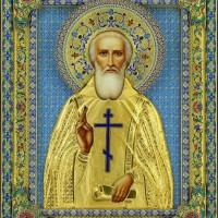 Святой Сергей - подарок богатому мужчине. Цена 1,1 млн. рублей