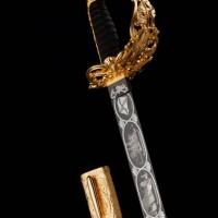 Самый дорогой меч