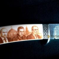 Авторская тема украшения ножа - скримшой