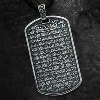99 имён Аллаха на жетоне