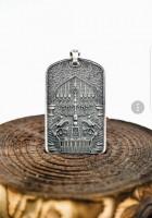 еврейский подарок жетон из серебра