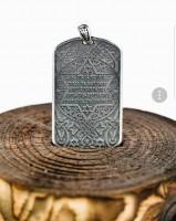 еврейский жетон из серебра символ веры