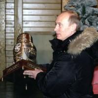 подарок президенту Путину