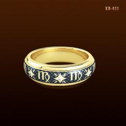 Кольцо с эмалью Дева
