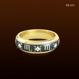 """Кольцо с эмалью """"Скорпион"""""""