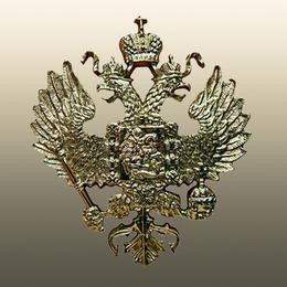 """Подарок с государственной символикой """"Герб"""""""
