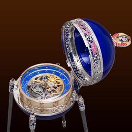Часы-спутник