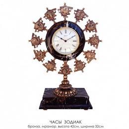 """Бронзовые часы """"Зодиак"""""""