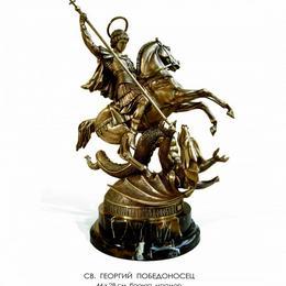 Георгий Победоносец из бронзы