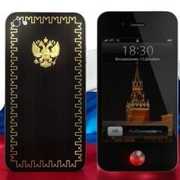 Самые дорогие iPhone в мире