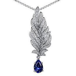 Драгоценные подарки от Tiffany & Co