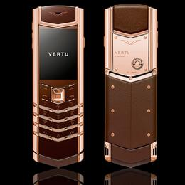 Vertu Signature Red Gold, Brown Leather