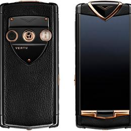 Vertu Constellation Red Gold Mixed Metals