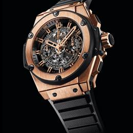 Hublot King Power Big Bang