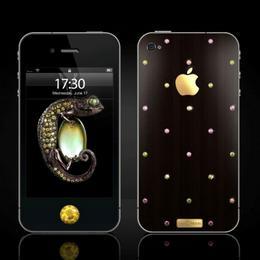 Обзор гламурного телефона iPhone Sun Protuberance