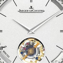 Jaeger- LeCoultre – ультратонкие часы с особым турбийоном: красиво и сложно