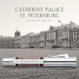 The Graf von Faber-Castell - «Ручка года- 2014», посвященная екатерининскому дворцу
