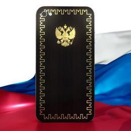 В Москве появился iPhone Russian Federation