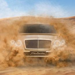 Внедорожник от Bentley