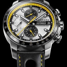 Chopard Grand Prix De Monaco Historique – хронограф в желто-черных тонах