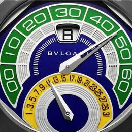 Bulgari выпускает ограниченным тиражом модель Octo Bi-Retro Brasil, окрашенную в цвета национального флага Бразилии