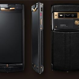 Vertu Sugnature Touch Pure Jet Red Gold