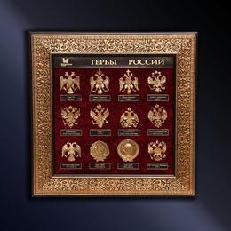 Панно «Гербы России» на магнитах