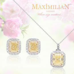 """Комплект с желтыми бриллиантами """"Каре"""""""