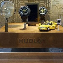 Hublot представила ограниченную версию King Power 692 Bang специально для бутика на Мэдисон-Авеню в Нью-Йорке