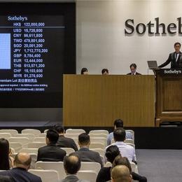Розовый бриллиант был продан за рекордные $17,8 млн