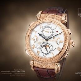 Patek Philippe представляет часы за $2,6 млн