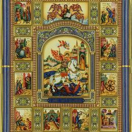Икона с житием Георгия Победоносца
