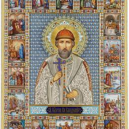 Икона Владимир с житием