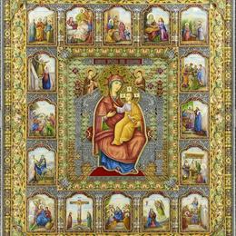 Золотая икона Всецарица с житием