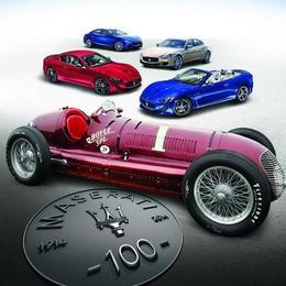 Maserati отмечает годовщину, устраивая автопробег по США в честь праздника