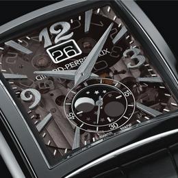 Vintage 1945 от Girard-Perregaux: часы с индикатором лунных фаз