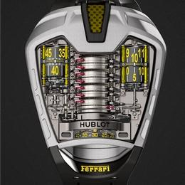 Hublot MP 05 LAFerrari Titanium