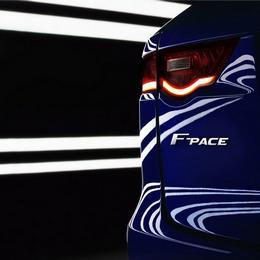 Премиум-внедорожник Jaguar F-Pace поступит в продажу в 2016 году