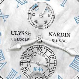 Ulysse Nardin Marine Chronometer Manufacture: стильная спортивная модель для женщин