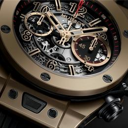 Hublot представляет модель Big Bang Unico Full Magic Gold