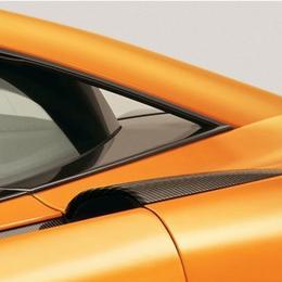McLaren подтверждает выпуск 570S Coupe – спорткара с мощностью 570 л.с.