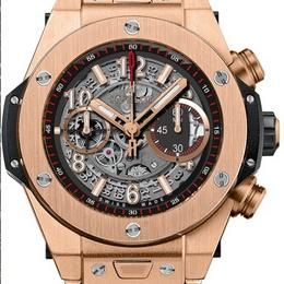 Hublot Big Bang Unico King Gold Bracelet