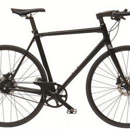 Постройте живописный маршрут с очаровательным и роскошным велосипедом от Hermès