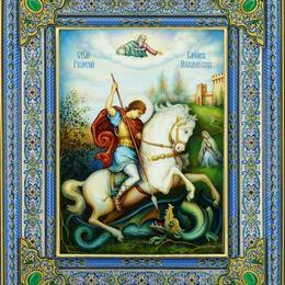 Икона с изумрудами Георгия Победоносца