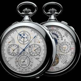Vacheron Constatin празднует 260 лет с «самыми сложными часами мира»