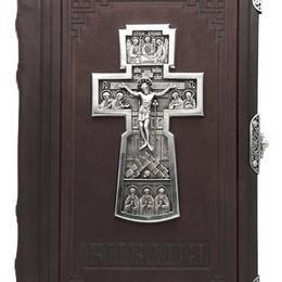 """Библия """"Святая Троица"""""""