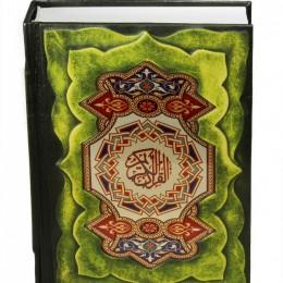 Коран (комментарии и перевод Османова М.-Н.О.)