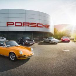 Porsche открывает центр продажи винтажных автомобилей