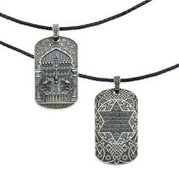 Иудейский жетон